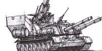 Mammoth artillery tank