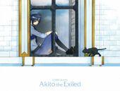 Akito postcard 7