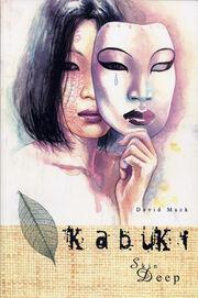 Kabuki-SkinDeep