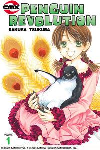 Penguin Revolution 1