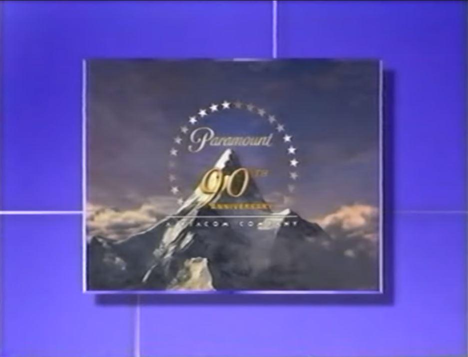 Second Paramount Home Entertainment Feature Presentation bumper