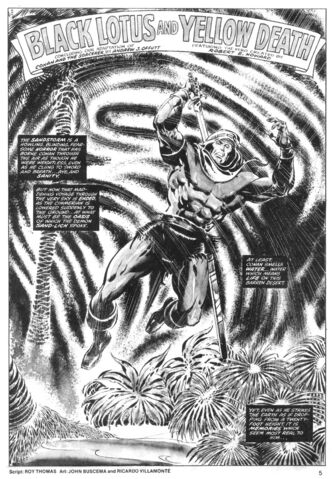 File:Savage Sword of Conan Vol 1 55 004.jpg