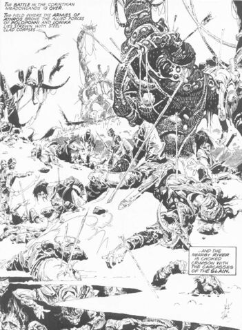 File:Savage Sword of Conan Vol 1 228 001.jpg