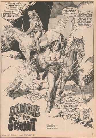 File:Savage Sword of Conan Vol 1 3 060.jpg