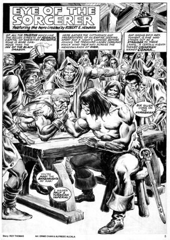 File:Savage Sword of Conan Vol 1 69 005.jpg