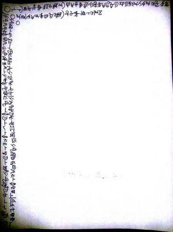 File:Drulaktor poem written in Klimsanyor.png