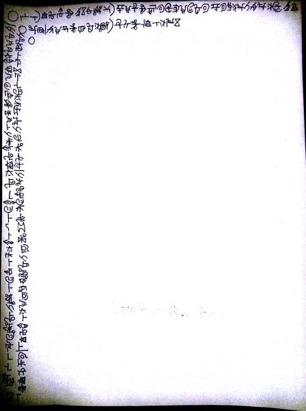 Drulaktor poem written in Klimsanyor
