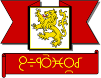 Coat of Arms (transparent)