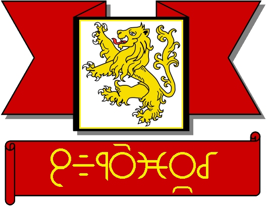 File:Coat of Arms (transparent).png