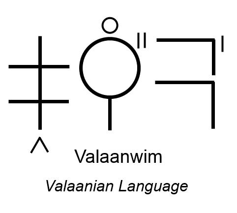 File:Valaanwim.png