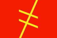 Atramia Flag