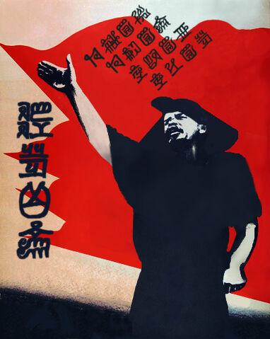 File:Tepatic Lenin.jpg
