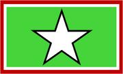Kauinim (2)