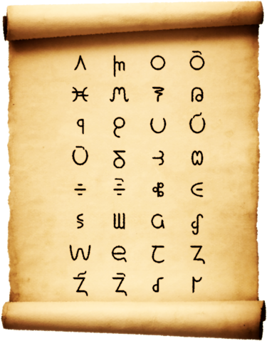 File:Panlaffic (Kihā́mmic) alphabet scroll.png