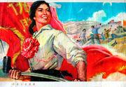 Manchurian propaganda