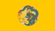 Flag of Manchu Revolutionary National Congress