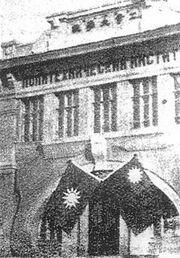 Manchuria Nationalist Flag