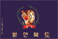 Flag of P'yŏngan-namdo, East Asian Federation.png