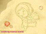 Sandy Mama