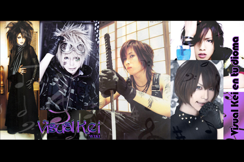 Archivo:Wikia-Visualization-Add-2,esvisualkei.png