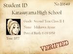 ID Card Ayane