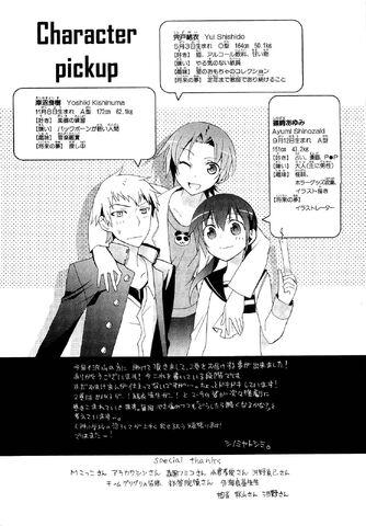 File:BCCharacter Pickup-2.jpg