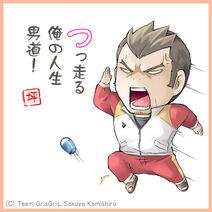 Mikio-karuta