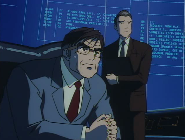 File:Chief Minister Command Center.png