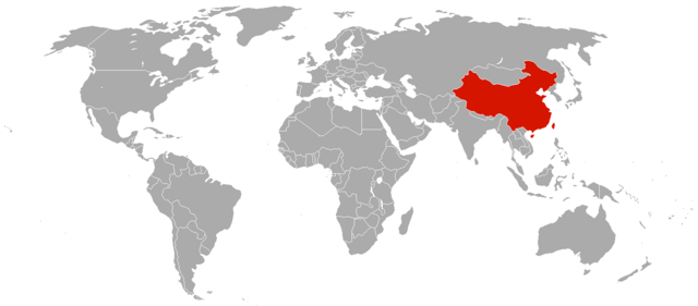 File:China in the world1.png