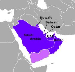 Gulf coalition