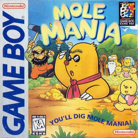 File:Mole mania boxart.png