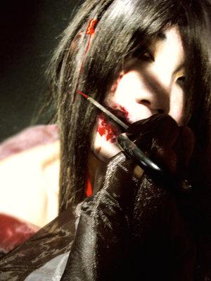 File:Kushisake Onna 20 by Alzheimer13.jpg