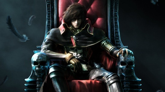 File:Captain Harlock.jpg