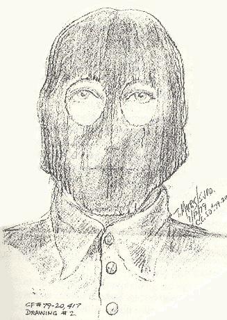 File:EAR-ONS masked 1979.jpg