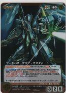 Arquebus Salia Destroyer Mode Card