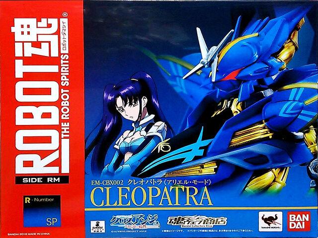 File:Robot Spirits cleopatra package .jpg