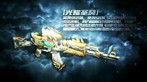 China Trailer - City of Damned Hellgate Event & TURBULENT-7