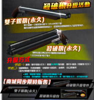 2barrel taiwan resaleposter
