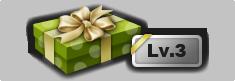 Levelgiftbox2
