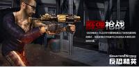 Newcomen poster china
