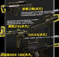 Arx g11 m95 stg44 tw hk resale poster