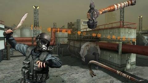 Machete, Crowbar, and Hammer Original Gameplay