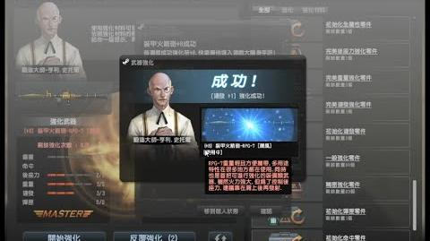CSO Obtain & Enhance RPG-7 (Permanent) 8