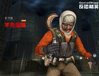 Hornkujang poster china