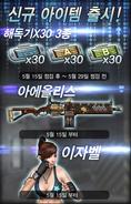 Aeolis isabelle koreaposter