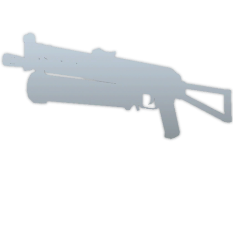 File:Inventory icon weapon bizon.png