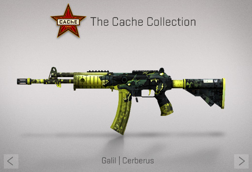 File:Cache galil.png