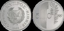 Cyprus 50 cents 1988 Olympics
