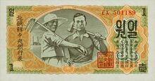 NKorea 1 won 1947 obv