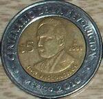 Jose Vasconcelos 5 peso coin 2008